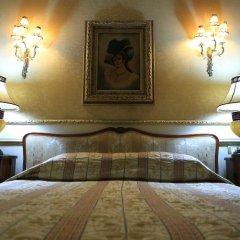 Paradise Inn Le Metropole Hotel спа