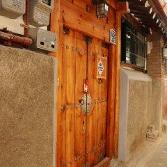 Отель Dajayon Guest House Южная Корея, Сеул - отзывы, цены и фото номеров - забронировать отель Dajayon Guest House онлайн фото 15