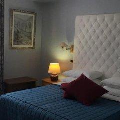 Hotel Gioia Garden Фьюджи комната для гостей