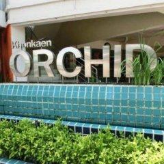 Khon Kaen Orchid Hotel бассейн