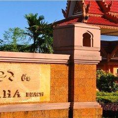 Отель Sokha Beach Resort с домашними животными