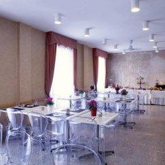Отель MENNINI Милан помещение для мероприятий
