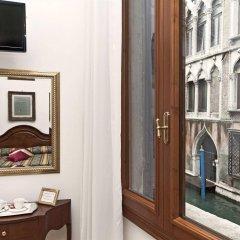Отель Alla Fava Италия, Венеция - отзывы, цены и фото номеров - забронировать отель Alla Fava онлайн комната для гостей фото 4