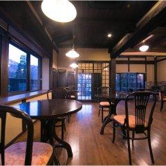 Отель Yufusaryo Хидзи фото 3