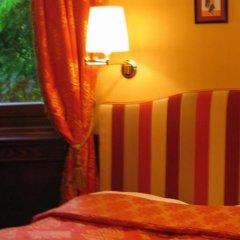 Hotel Vadvirág Panzió фото 15