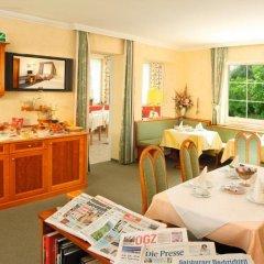 Отель Josefa Австрия, Зальцбург - отзывы, цены и фото номеров - забронировать отель Josefa онлайн питание фото 2