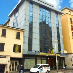 Отель Novotel Parma Centro Парма вид на фасад