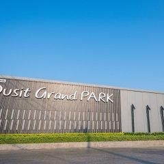 Отель Dusit Grand Park by GrandisVillas Паттайя парковка