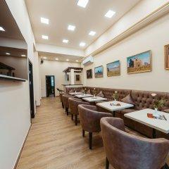 Отель L'image Art Hotel Армения, Ереван - отзывы, цены и фото номеров - забронировать отель L'image Art Hotel онлайн помещение для мероприятий