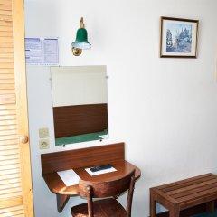 Hotel Maillot удобства в номере