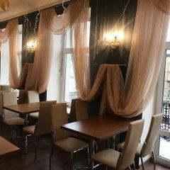 Гостиница Сапфир гостиничный бар