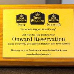 Best Western Hotel Expo удобства в номере