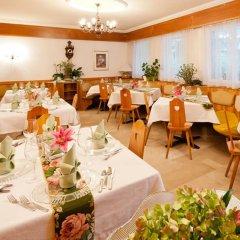 Отель Aster Италия, Меран - отзывы, цены и фото номеров - забронировать отель Aster онлайн помещение для мероприятий фото 2