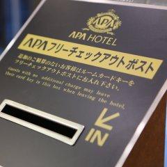 APA Hotel Hatchobori-eki Minami интерьер отеля