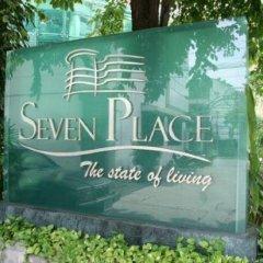 Отель Seven Place Executive Residences Бангкок приотельная территория