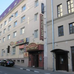 Hotel Na Medovom Москва