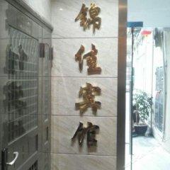Отель Jinjia Hotel Китай, Шэньчжэнь - отзывы, цены и фото номеров - забронировать отель Jinjia Hotel онлайн ванная