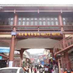 Chengdu Holly Hostel