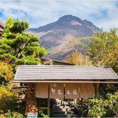 Отель Yufuin Nobiru Sansou Хидзи фото 9