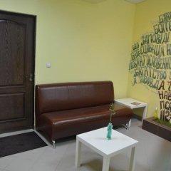 Fainyi Hostel Тернополь комната для гостей