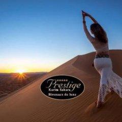 Отель Karim Sahara Prestige Марокко, Загора - отзывы, цены и фото номеров - забронировать отель Karim Sahara Prestige онлайн фитнесс-зал фото 2