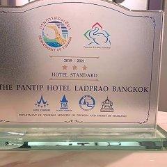The Pantip Hotel Ladprao Bangkok Бангкок фото 3