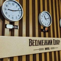 Гостиница Ведмежий Двир интерьер отеля фото 2