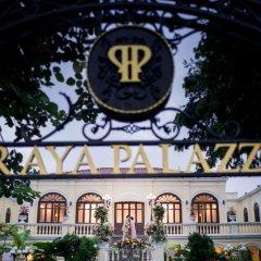 Отель Praya Palazzo фото 14