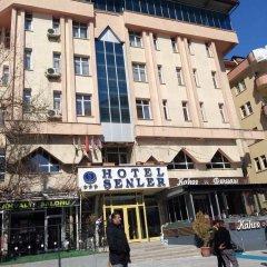 Senler Турция, Хаккари - отзывы, цены и фото номеров - забронировать отель Senler онлайн вид на фасад