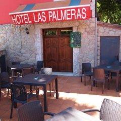 Hotel Las Palmeras питание фото 3