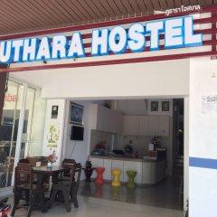 Phuthara Hostel гостиничный бар