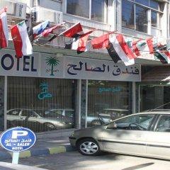 Отель Al Saleh Hotel Иордания, Амман - отзывы, цены и фото номеров - забронировать отель Al Saleh Hotel онлайн парковка