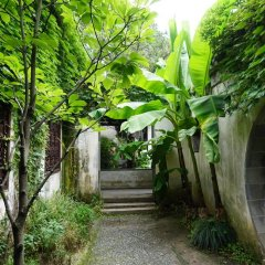 Отель Suzhou Shuian Lohas фото 10