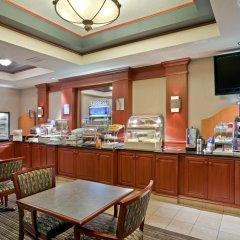 Отель Holiday Inn Express & Suites Ashland питание фото 3