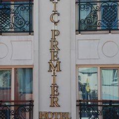 Отель Sarnic Premier ванная