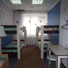 Гостиница Like Hostel Obninsk в Обнинске 1 отзыв об отеле, цены и фото номеров - забронировать гостиницу Like Hostel Obninsk онлайн Обнинск комната для гостей фото 4