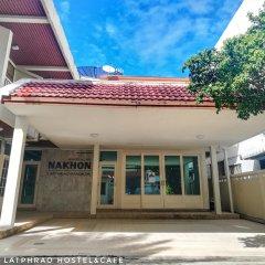 Отель Nakhon Latphrao Hostel Таиланд, Бангкок - отзывы, цены и фото номеров - забронировать отель Nakhon Latphrao Hostel онлайн парковка