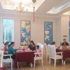 Hotel Du Lys Dalat Далат детские мероприятия