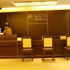 Отель R-Con Residence интерьер отеля фото 3