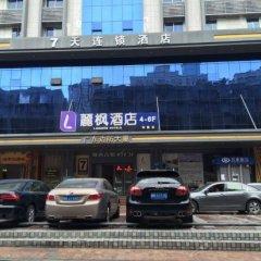 Lavande Hotel Шэньчжэнь парковка