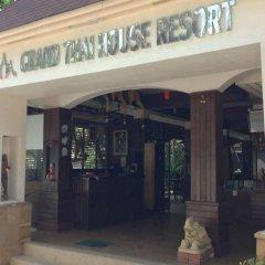 Отель Grand Thai House Resort развлечения