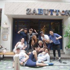 Hostel & Coffee Shop Zabutton Токио фото 2