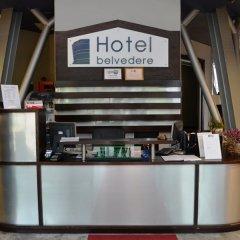 Отель Dajti Tower Belvedere Hotel Албания, Тирана - отзывы, цены и фото номеров - забронировать отель Dajti Tower Belvedere Hotel онлайн питание
