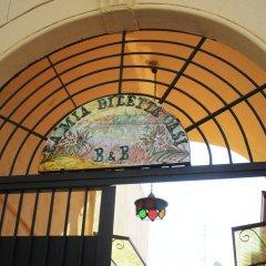 Отель La Mia Diletta Oasi Сан-Грегорио-ди-Катанья интерьер отеля
