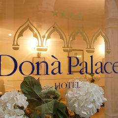Отель Dona Palace Италия, Венеция - 2 отзыва об отеле, цены и фото номеров - забронировать отель Dona Palace онлайн интерьер отеля