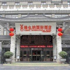 Отель Xian Yanta International Hotel Китай, Сиань - отзывы, цены и фото номеров - забронировать отель Xian Yanta International Hotel онлайн городской автобус
