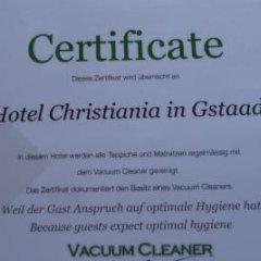 Hotel Christiania Gstaad городской автобус