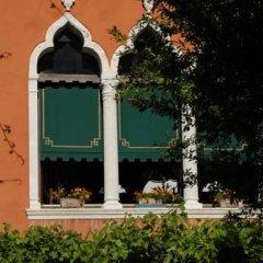 Отель Pensione Accademia - Villa Maravege Италия, Венеция - отзывы, цены и фото номеров - забронировать отель Pensione Accademia - Villa Maravege онлайн фото 7