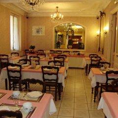 Отель Busby Франция, Ницца - 2 отзыва об отеле, цены и фото номеров - забронировать отель Busby онлайн питание