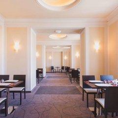 Отель Star Inn Premium Haus Altmarkt, By Quality Дрезден питание фото 2